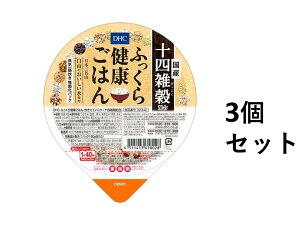 【3個セット】DHC ふっくら健康ごはん 十四雑穀配合 160g入
