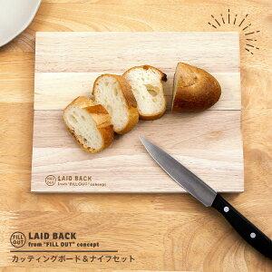 ☆カッティングボードナイフ1本セット(1個箱梱包)※北海道・沖縄・一部離島への発送は別途送料がかかります。
