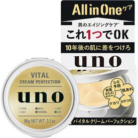 UNO(ウーノ) 薬用 バイタルクリームパーフェクション 株式会社資生堂