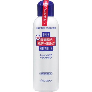 資生堂 UREA(ハンド・尿素シリーズ) 尿素配合ボディミルク 150ml
