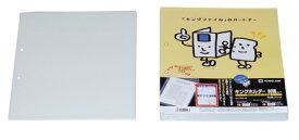 キングジム<KING JIM> キングホルダー封筒タイプ A4−S 乳白 782-10