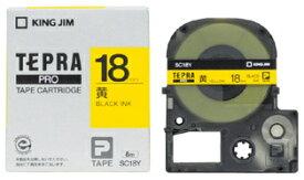 キングジム テプラPROテープ カラーカートリッジ 黄ラベル18mm幅 SC18Y 【RCP】