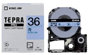 テプラ PRO用テープカートリッジ カラーラベル パステル 青 SC36B [黒文字 36mm×8m]