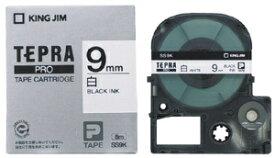 【メール便なら送料190円】キングジム テプラPROテープカートリッジ 白ラベル9mm幅 SS9K 【RCP】