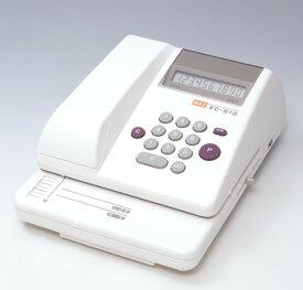 マックス<MAX> 電子チェックライター スタンダードタイプ 10桁印字 EC-510(EC90002)【送料無料】 【RCP】