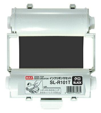マックス<MAX>サインクリエイター ビーポップ<Bepop> 専用インクリボン 使いきりタイプ55m巻 SL-R101T クロ IL90540 【RCP】