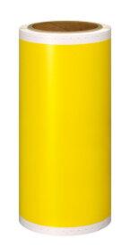 【送料無料】マックス<MAX>サインクリエイター ビーポップ<Bepop> 屋外用シート カッティング用 200mm幅 10m×2ロール SL-G205N2 キイロ(IL90813) 【RCP】