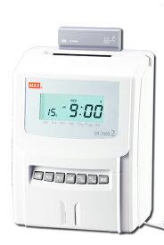 マックス MAX タイムレコーダー 電波時計 搭載 外部時報 機能付き タイムカード レコーダー 事務用品 1日6回 印字 月間集計 ER-250S2