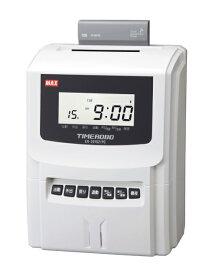 MAX(マックス) PCリンクタイムレコーダ(タイムロボ) ER-231S2/PC 20シフト 100名対応【送料無料】 【RCP】