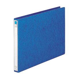 リヒトラブ リングファイル F-835藍 A3 ヨコ型 収納枚数:コピー用紙200枚