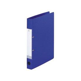 リヒトラブ リクエスト D型リングファイル G2220-8青 A4 タテ型 収納枚数:コピー用紙230枚