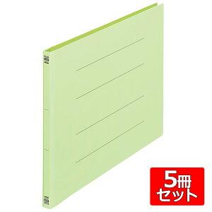 プラス (PLUS) PPフラットファイル A3 横 2穴 グリーン 5冊 No.102P 98-876 x5
