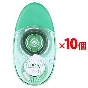 プラス テープのり ノリノコロ 強力に貼れる 6mm幅×12m グリーン 10個入 54-059 ×10