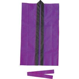 Artec(アーテック) ロングハッピ不織布 紫 S(ハチマキ付) #1560