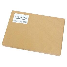 Artec(アーテック) 八切ペーパー単品画用紙100枚 #3454