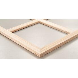 【送料無料】Artec(アーテック) 木枠(桐材)F100 162x130.3 #130014