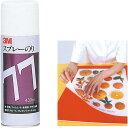スリーエムジャパン 3M スプレーのり77 (430ml缶) SN/77
