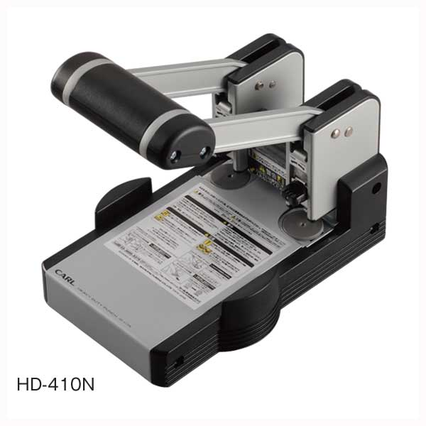 【送料無料】カール事務器 強力パンチ HD-410N 穿孔能力110枚(10mm)