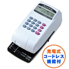 【送料無料】ニッポー<NIPPO> 電子チェックライター 10桁 コードレスタイプ FX-45CL