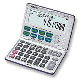 カシオ CASIO 金融電卓 卓上電卓 電卓 計算機 12桁 折りたたみ ローン計算 実務 ビジネス BF-480-N 【RCP】
