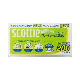 まとめ買い大歓迎! クレシア スコッティ ペーパーふきん サッとサッと 200組(400枚)日本製紙