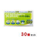 まとめ買い大歓迎! クレシア スコッティ ペーパーふきん サッとサッと 200組(400枚)30個セット 日本製紙