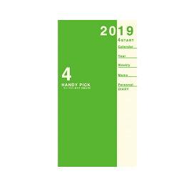 【メール便なら送料180円】<ダイゴー><DAIGO>2019-20年 ハンディピックダイアリー スモール 1週間+横罫
