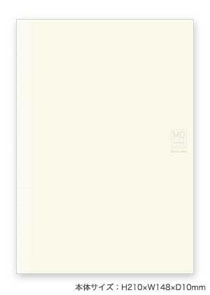 【メール便なら送料無料】 デザインフィル 「ミドリ」 MDノート <A5> 方眼罫 15003006 【RCP】