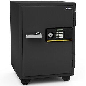 【開梱設置無料】【送料無料】エーコー 家庭用小型耐火金庫 STANDARD BSD-PKXA (テンキー&シリンダー式) A4ファイル対応 1時間耐火 51L  棚板1枚 鍵付引出し1個 アラーム付「EIKO」 103k