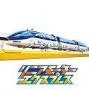 【ラッピング・送料無料】イーケイジャパン リニアモーターエクスプレス MR-9106 エレキット