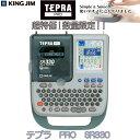 【数量限定特別価格♪】【送料無料!】キングジム<KING JIM> ラベルライター「テプラ」PRO ベーシックモデル SR330 …