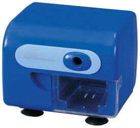 レイメイ藤井(Raymay) スタディメイト 電動鉛筆削器 コンパクトタイプ ブルー RT453A