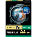 富士フイルム 画彩 写真仕上げPro A4 (210x297) 60枚入 WPA460PRO