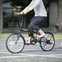 【送料無料】HANWA(阪和) 20インチ カラフル折りたたみ自転車 6段変速 カゴ/カギ/ライト付 TRAILER BGC-F20-BK ブラック
