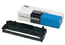 マックス ER-231S/PC用インクリボン ER-IR101 【RCP】