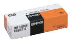 マックス ER-110SIII用インクリボン ER-IR100 【RCP】
