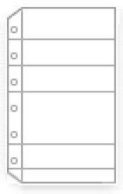 【メール便なら送料240円】レイメイ藤井 ダ・ヴィンチ リフィル ポケットサイズ アクセサリー カードホルダー DPR216