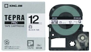 キングジム テプラPROテープカートリッジ 白ラベル SS12K 【RCP】
