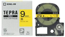 【メール便なら送料190円】キングジム テプラPROテープ カラーカートリッジ 黄ラベル SC9Y 【RCP】