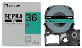 キングジム テプラPROテープ カラーカートリッジ 緑ラベル SC36G 【RCP】