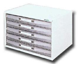 ナカバヤシ<Nakabayashi> アバンテV2レターケース A4サイズ浅型5段 ヨコ型 AL-W5シロ(AL-W5-シロ) 【RCP】