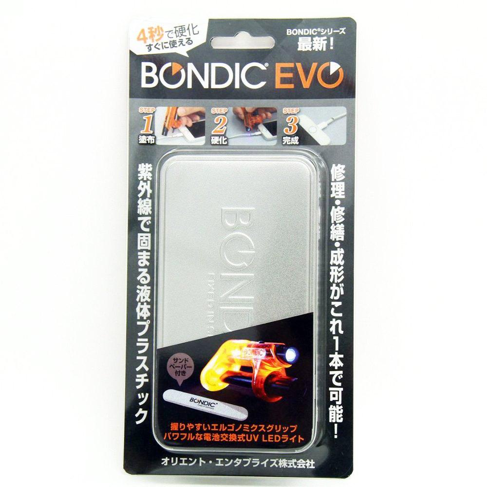 【送料込】BONDIC EVO(ボンディック エヴォ) スターターキット BD-SKEJ 液体プラスティック接着剤