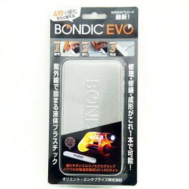 BONDIC EVO(ボンディック エヴォ) スターターキット BD-SKEJ 液体プラスティック接着剤