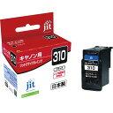 キヤノン Canon BC-310 ブラック対応 ジットリサイクルインクカートリッジ JIT-C310BN