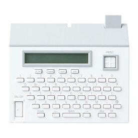 キングジム KING JIM テーププリンタ- ラベルライター coharu こはる ホワイト 手のひらサイズ おしゃれ お名前シール ラベリング シロ MP20