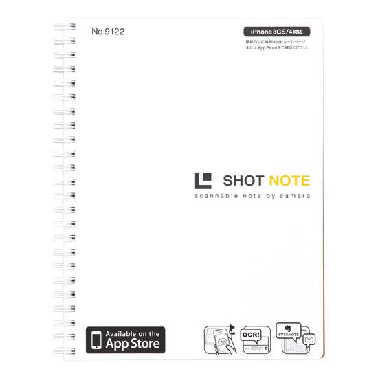 【メール便なら送料120円】キングジム<KING JIM> SHOT NOTE(ショットノート) ツインリングタイプ Lサイズ(A5対応) 70シート/6mm横罫 白 No.9122シロ 【RCP】