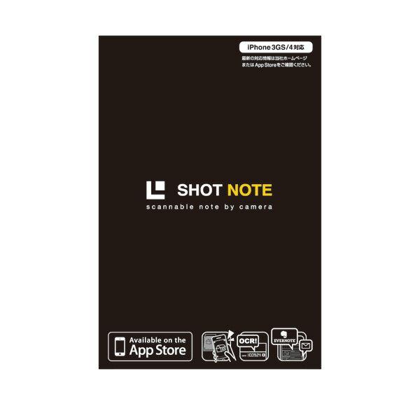 【メール便なら送料120円】キングジム<KING JIM> SHOT NOTE(ショットノート) ショットノート(メモパッド)Mサイズ 黒 No.9101クロ 【RCP】