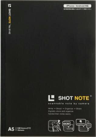 【メール便なら送料120円(税込)】KING JIM<キングジム> SHOT NOTE(ショットノート) 無線綴じタイプ A5サイズ ブラック No.9142クロ 【RCP】