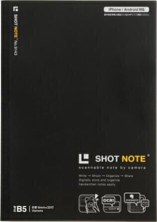 【メール便なら送料120円(税込)】KING JIM<キングジム> SHOT NOTE(ショットノート) 無線綴じタイプ セミB5サイズ ブラック No.9143クロ 【RCP】