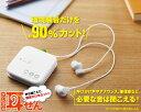 【送料無料】KING JIM<キングジム> デジタル耳せん 白 MM1000シロ 【RCP】